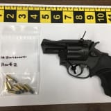 Teen Nabbed With Loaded Gun After Officers Pull Over BMW In Fairfield County, Police Say