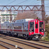 Metro-North Hopes To Restore Full Service By Friday
