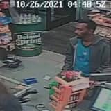 New York State Police Ask Public's Help In Identifying Robbery Suspect At Service Area