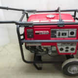 Police Seek Public's Help In Investigation Of Stolen Generator