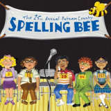 South Salem Arts Center Presents 'Putnam County Spelling Bee'