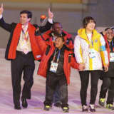Special Olympics' Shriver To Speak About Inclusion At Fairfield University