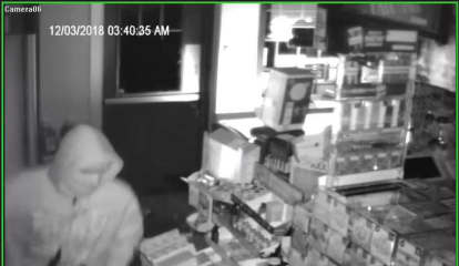 Know Him? State Police Seek To ID Convenience Store Robbery Suspect