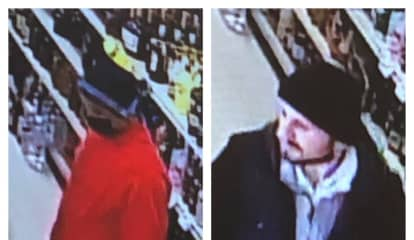 Know Them Or This Car? Please Seek Suspects In Incident At Western Mass Package Store