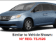 A vehicle similar to the missing man's 2014 blue Honda Odyssey with New York registration TEJ-926.