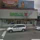 The Google Maps view of the Dollar K store at 371 South Broadway in Yonkers.