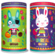 UnReal's limited edition Easter tins.