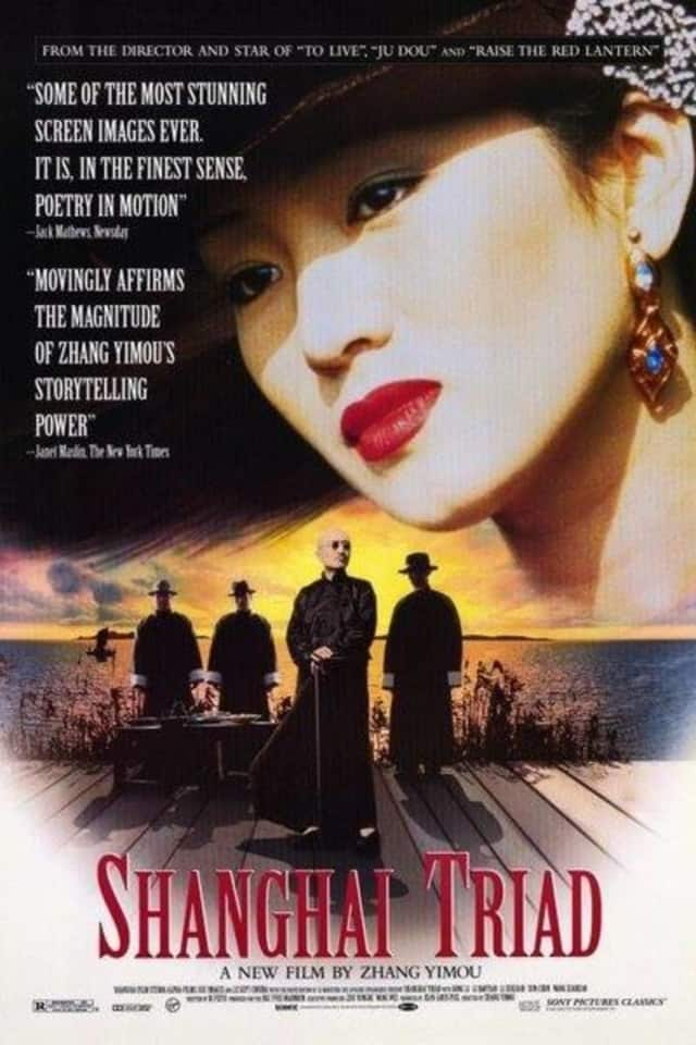 "The 1995 Chinese film, ""Shanghai Triad"" will be shown Nov. 20 at the Howland Public Library."