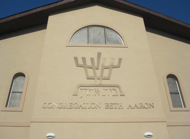 Boys in fourth- through eighth-grade, and their fathers, can compete to win a $50 StubHub gift card at the Congregation Beth Aaron event.