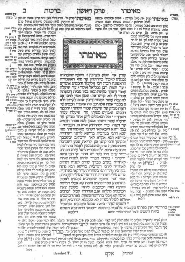 A Talmud class is offered Thursdays at Yorktown Jewish Center, Yorktown Heights, N.Y.