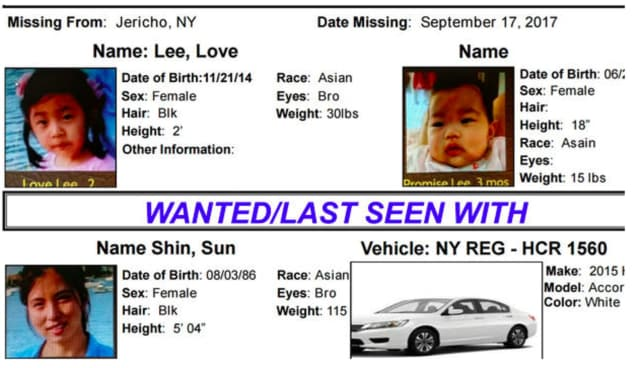 A New York State Amber Alert has been activated after the abduction of two young girls in Jericho in Nassau County on Long Island.