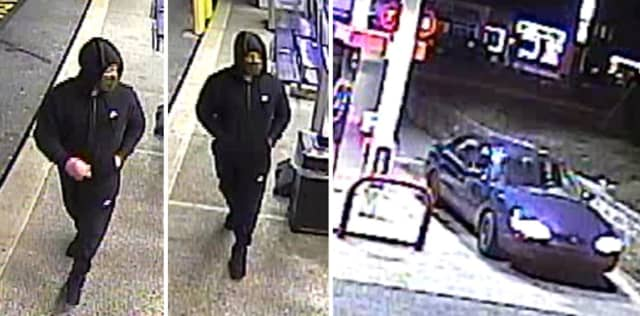 Police are seeking the public's help identifying a suspect and their vehicle following a robbery at a  Lehigh Valley Holiday Inn Express.