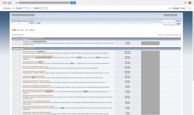 A screenshot of the indexed database scammers have been using during sextortion scams.
