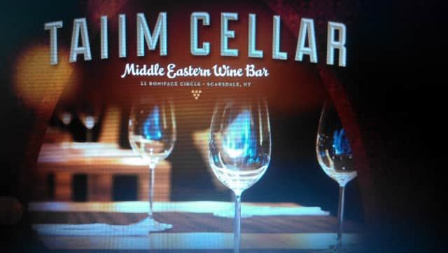 The website homepage for Taiim Celler, a Middle Eastern restaurant and wine bar, was just reviewed by the New York Times.