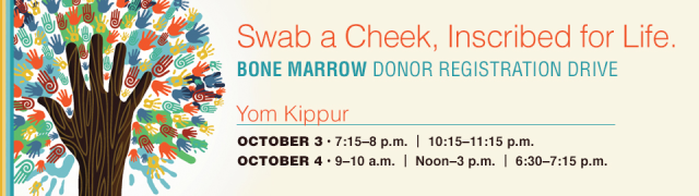 Scarsdale Synagogue Temples Tremont and Emanu-El is holding the Swab a Cheek, Inscribed for Life bone marrow registration drive on Friday, Oct. 3, and Saturday, Oct. 4.