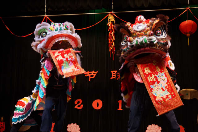 Peekskill's Kwan's Kung Fu will perform a traditional Lion Dance at the Pelham Arts Center.