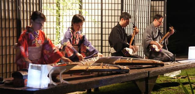 The Hammond Museum's Japanese Stroll Garden will host the concert.