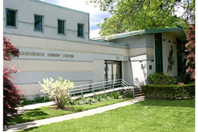 The Greenburgh Hebrew Center is a part of The Rivertowns' Jewish Consortium.
