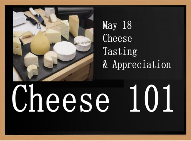 Cheese lovers will learn the basics and more at Cheese 101 at Curious-on-Hudson in Dobbs Ferry.